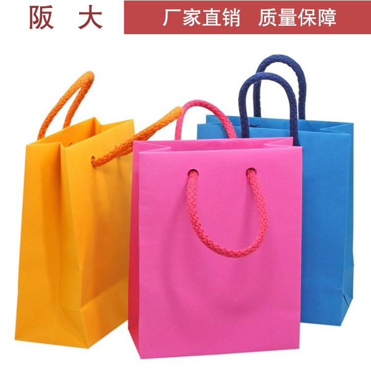 厂家定制礼品包装袋彩色牛皮购物手提袋化妆品纸袋糖果大礼包装袋定制 上海阪大