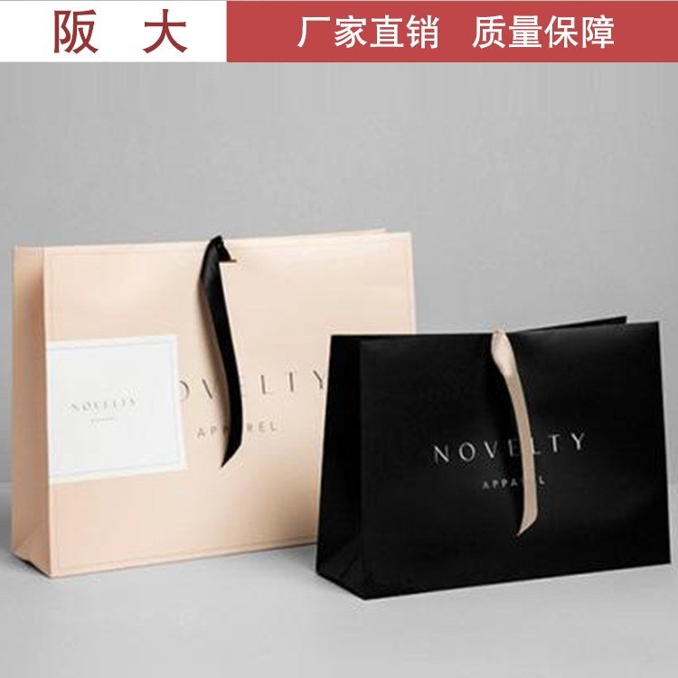 纸袋手提袋包装袋 手提袋高档购物服装袋订做包装袋礼品袋定制印刷logo加厚 阪大