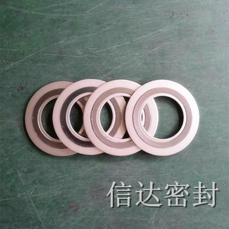 D1221金属缠绕垫片  【信达密封】现货   耐高温内外环金属缠绕垫片   质优价优
