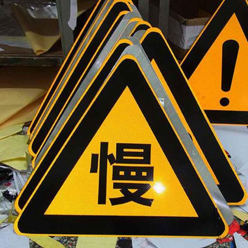 警示标牌博展生产厂家,交通标牌安装申请