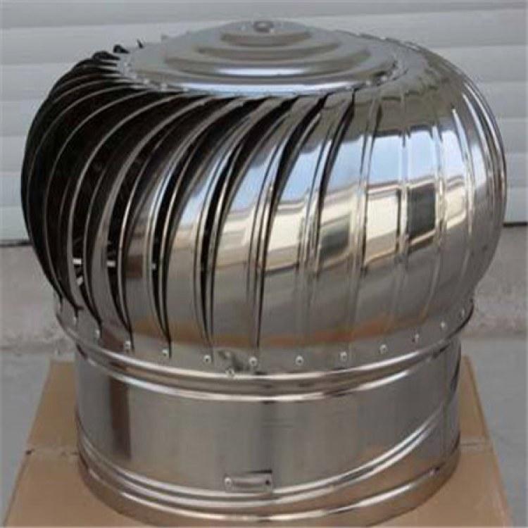批发销售304不锈钢无动力风帽 低噪音屋顶通风风球