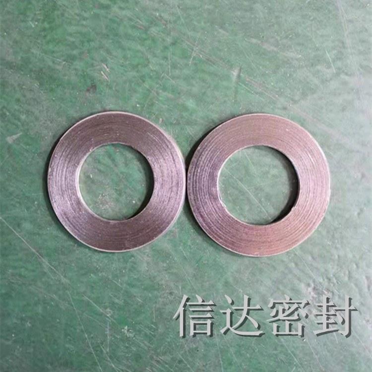 石墨缠绕垫片厂家   无钢圈基本型金属缠绕垫片  【河北信达】诚信厂家