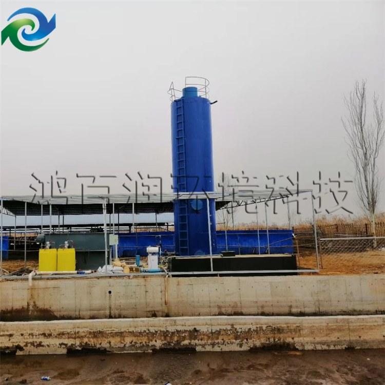 农药制药污水处理设备 厌氧塔  高浓度废水处理设备  鸿百润环保