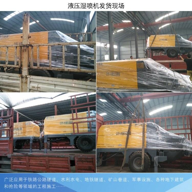 干式喷浆机和湿式喷浆机的五大本质区别