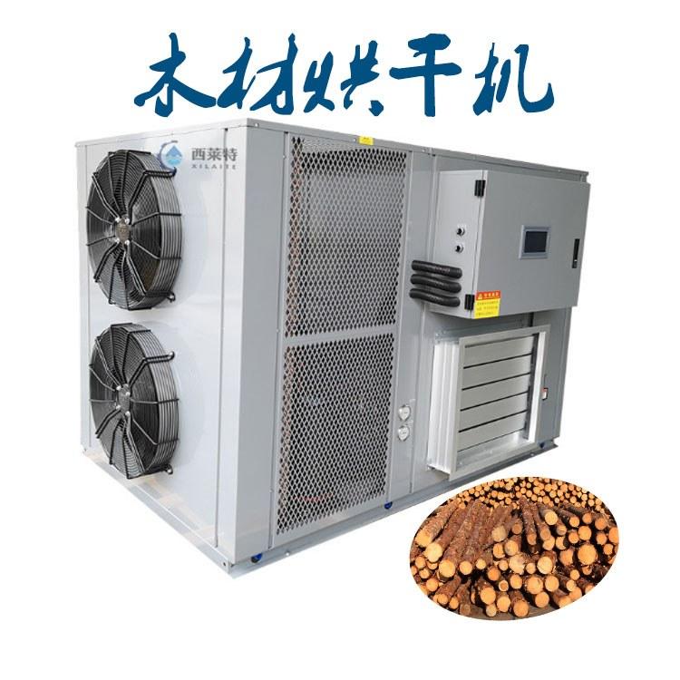 空气能木材烘干机 烘干快速