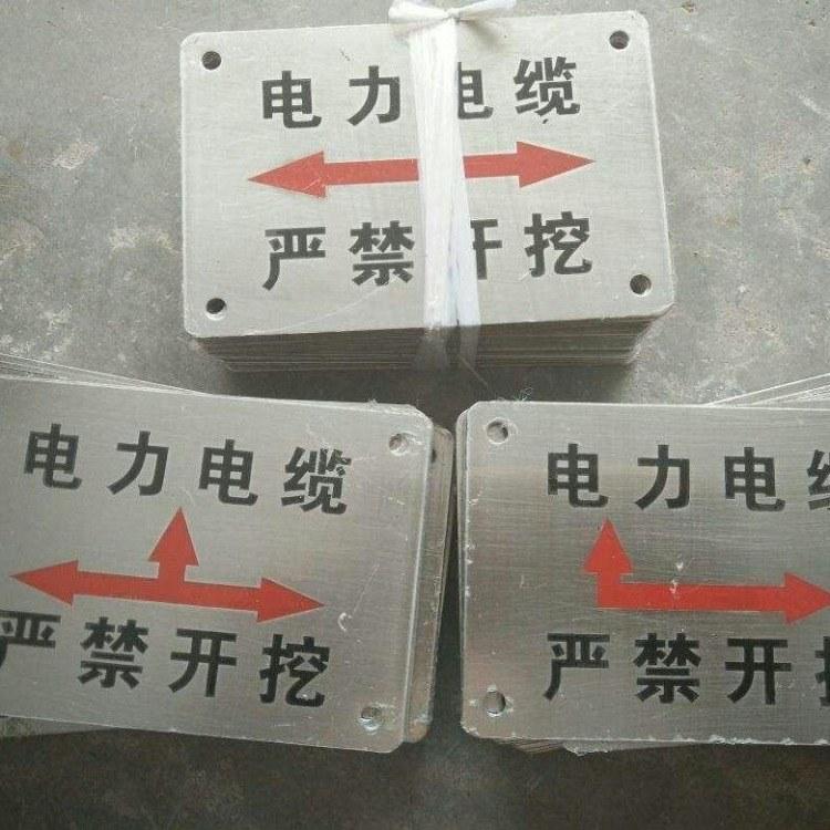 不锈钢电力电缆地面走向标识牌