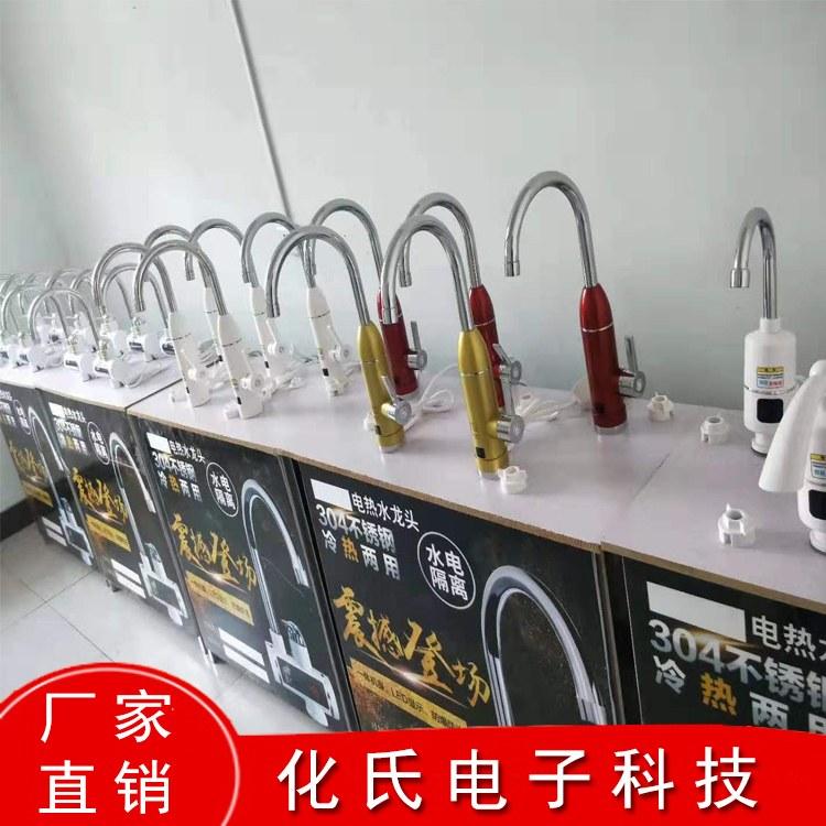 「电热水龙头」电热水龙头价格_电热水龙头厂家