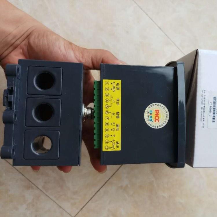 上海一开厂家直销马达保护器JDB-LQ+30电动机保护器  液晶显示