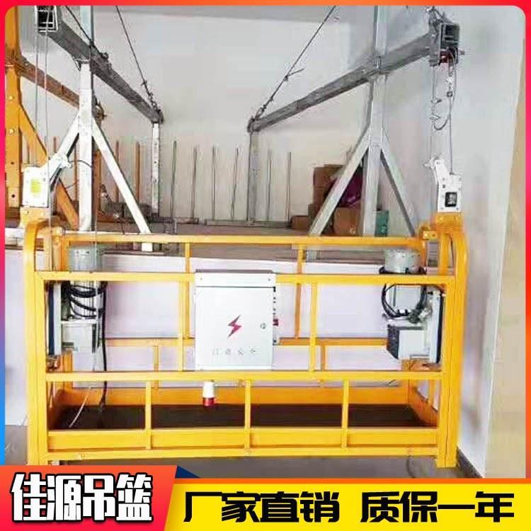 佳源设备 出售 电动吊篮 ZLP630电动吊篮