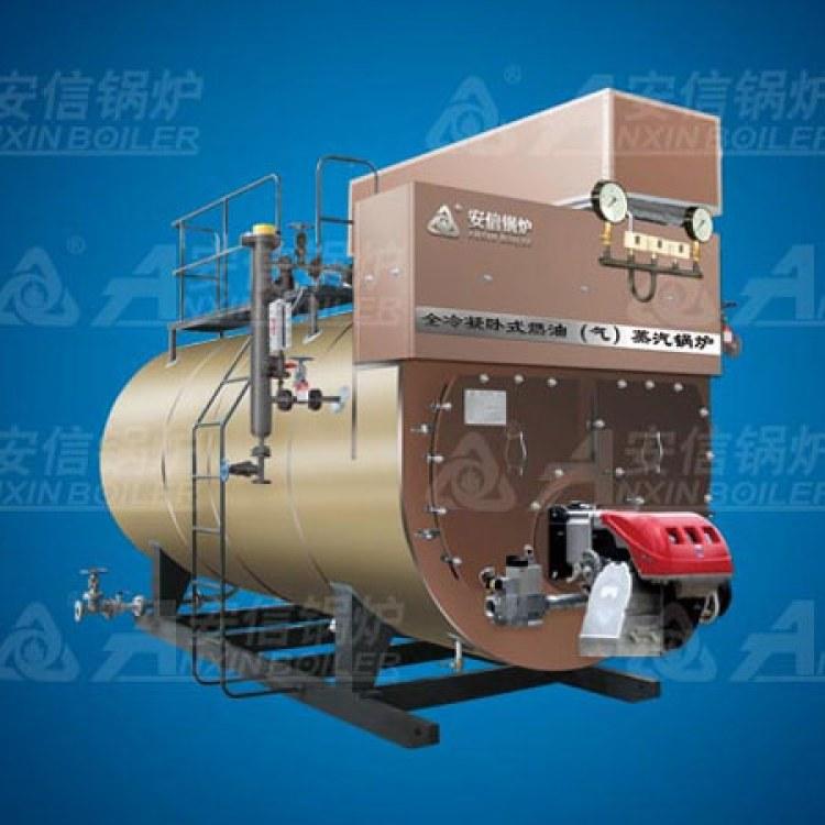 四川蒸气锅炉选择径泰来 安装一条龙服务立式锅炉