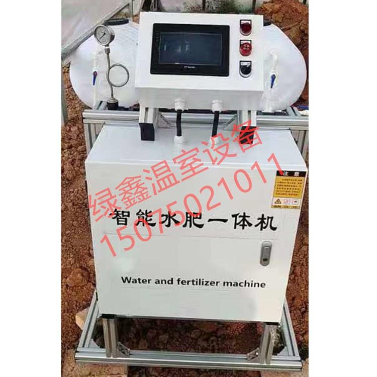 绿智鑫15075021011 温室旁路式施肥机、在线式施肥机、全自动水肥机、水肥一体化