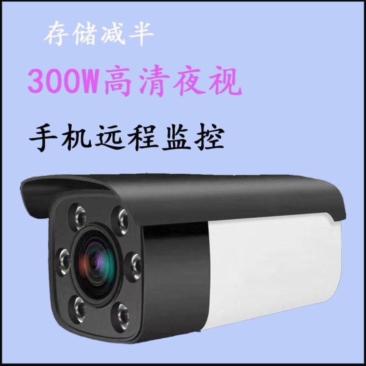 重庆监控室外安装群马300W星光级监控摄像头
