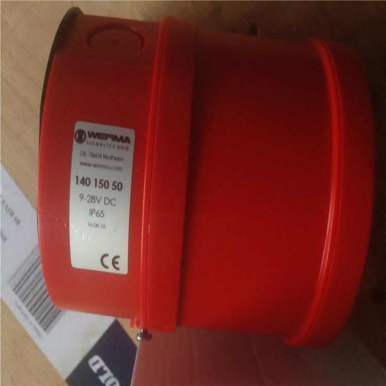 WERMA伟马蜂鸣器 德国进口警报器 140.150.50型原装供应 品质保障