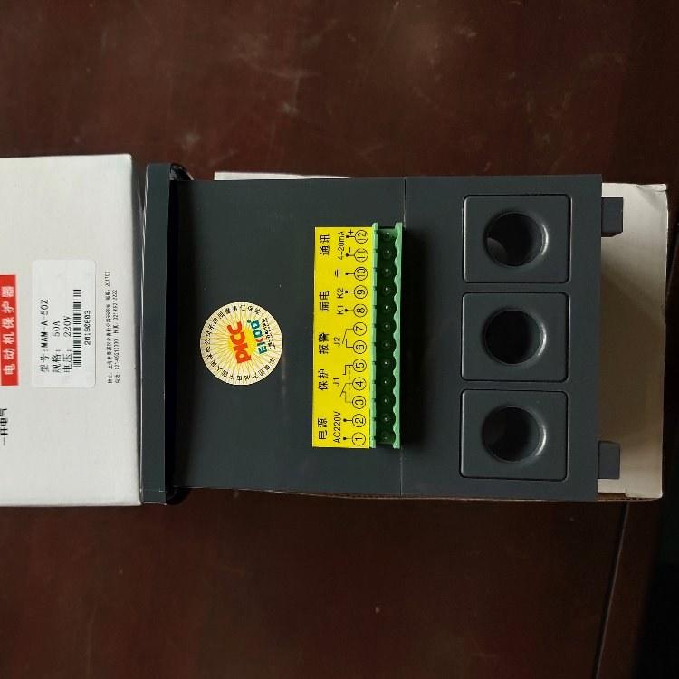 上海一开厂家直销电机智能保护器  EKGDH-30/60电动机保护器