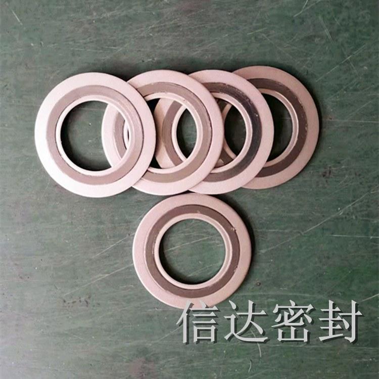厂家直销金属缠绕垫片【信达】保质保量