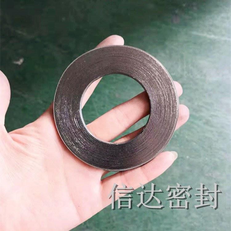 品质值得信赖【信达】金属缠绕垫片,厂家直销,金属缠绕垫片