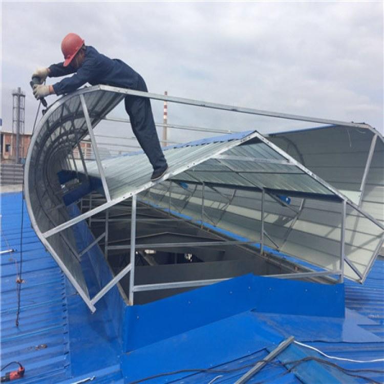 现货供应自然大型屋顶通风窗薄型通风天窗防火排烟天窗