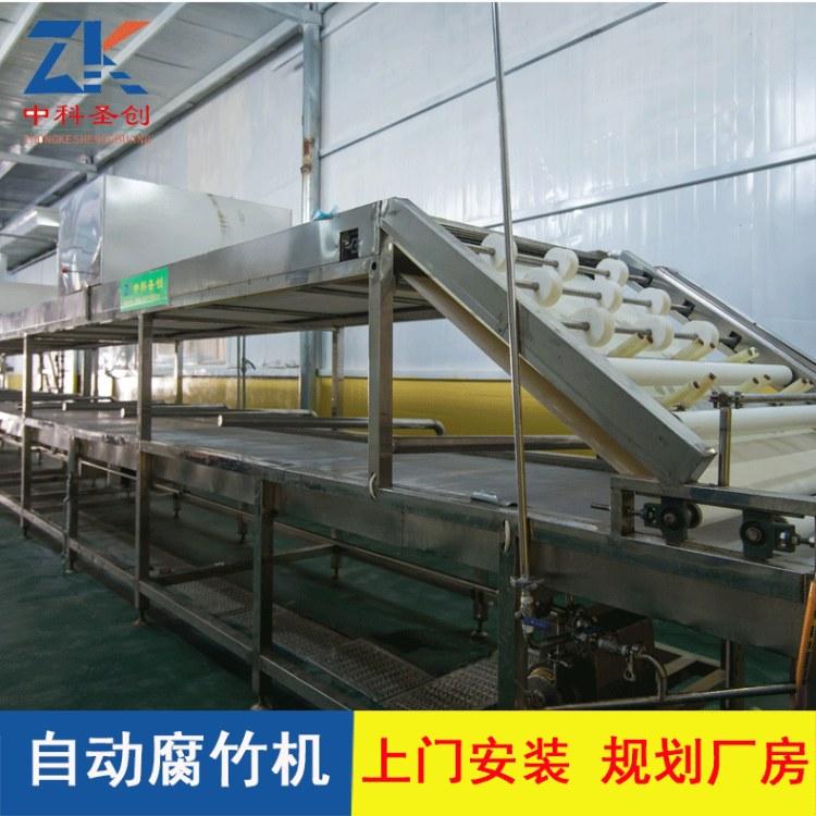 宁波大型全自动腐竹机 多功能腐竹油皮机生产厂家