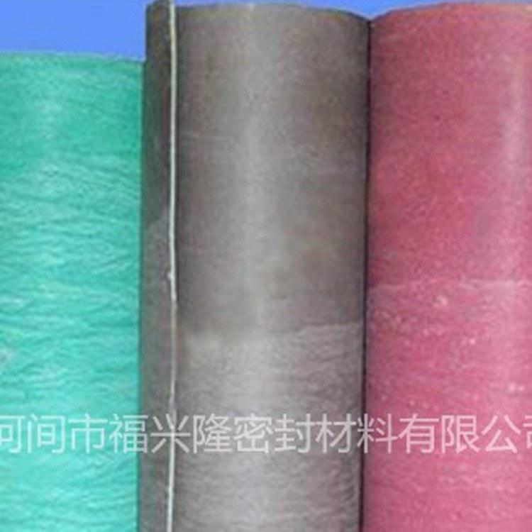福兴隆高压石棉橡胶板 耐酸碱耐高压石棉橡胶板 高压石棉橡胶板