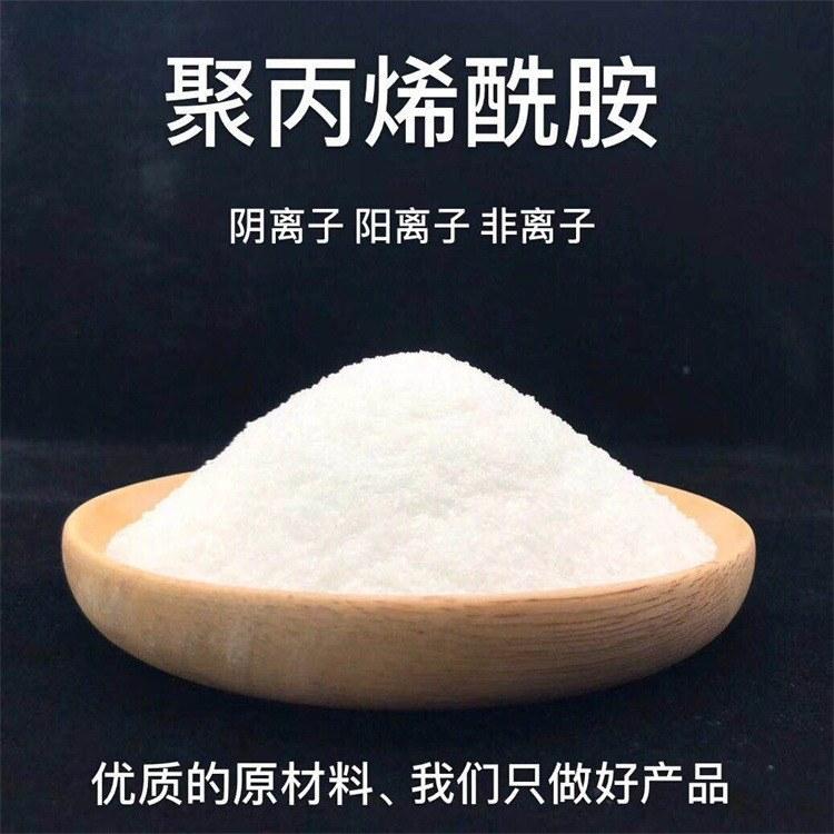 朔州聚丙烯酰胺使用方法 清之泓供应阴离子聚丙烯酰胺