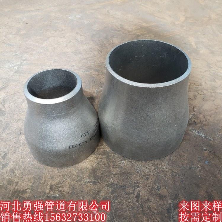 厂家直销 合金钢大小头 16MN大小头 16MN异径管 大口径异径管
