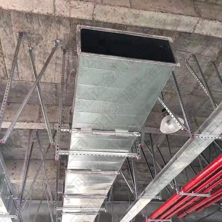 泰福达 纵向风管 通风风道支架 桥架管廊人防 抗震支架 侧向配件 电缆