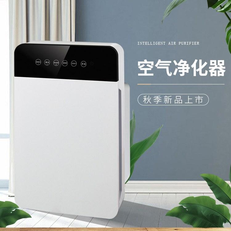 泉景K2智能负离子家用空气净化器除甲醛二手烟PM2.5 厂家直销