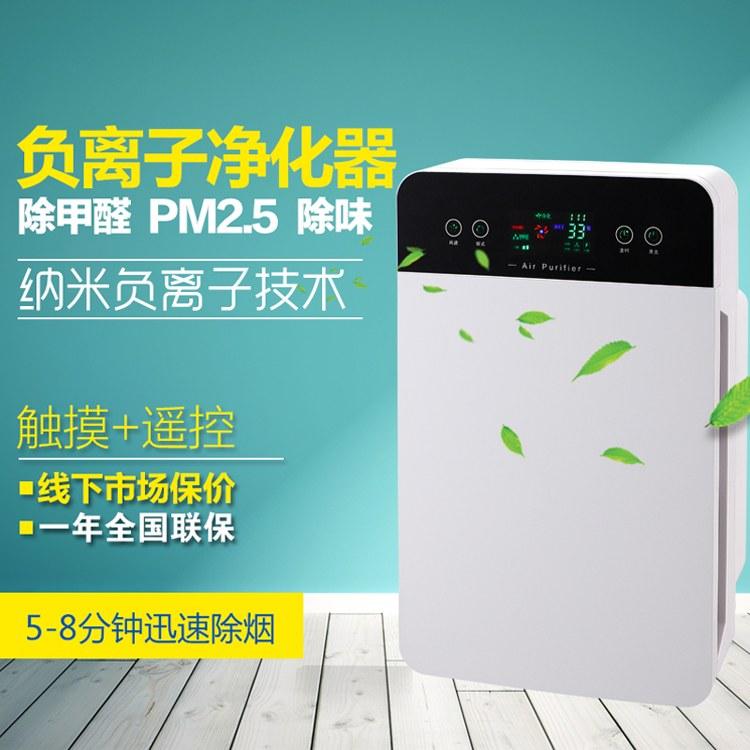 泉景K5负离子空气净化器家用智能去除甲醛雾霾二手烟细菌颗粒物PM2.5