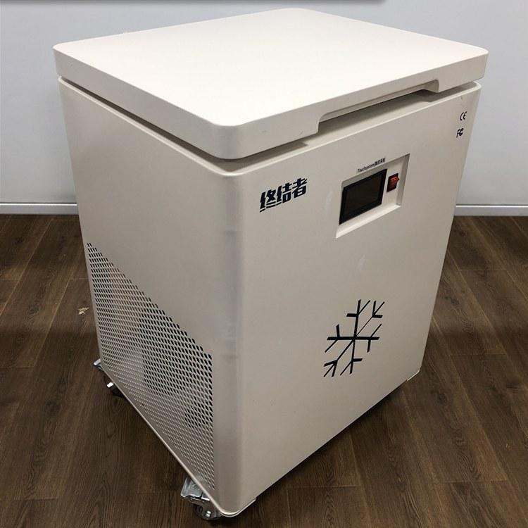 厂家供应冷冻冰箱 曲面屏专用冰箱
