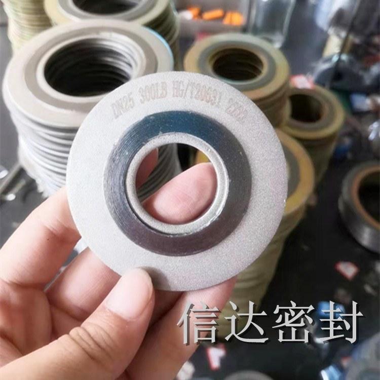 D2222内外环金属缠绕垫片【河北信达】 DN50金属缠绕垫片  现货销售