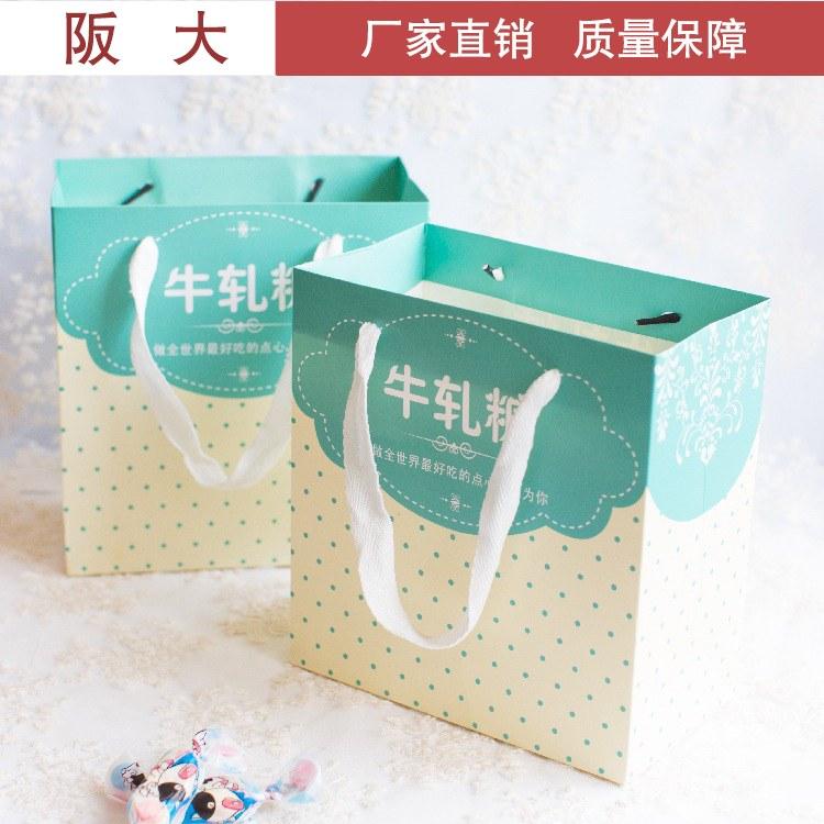 厂家定制纸袋糖果色通用服装购物外卖打包空白手提袋印刷logo 上海阪大