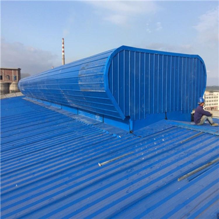 屋顶通风天窗大型薄型通风器无动力自然通风窗可加工
