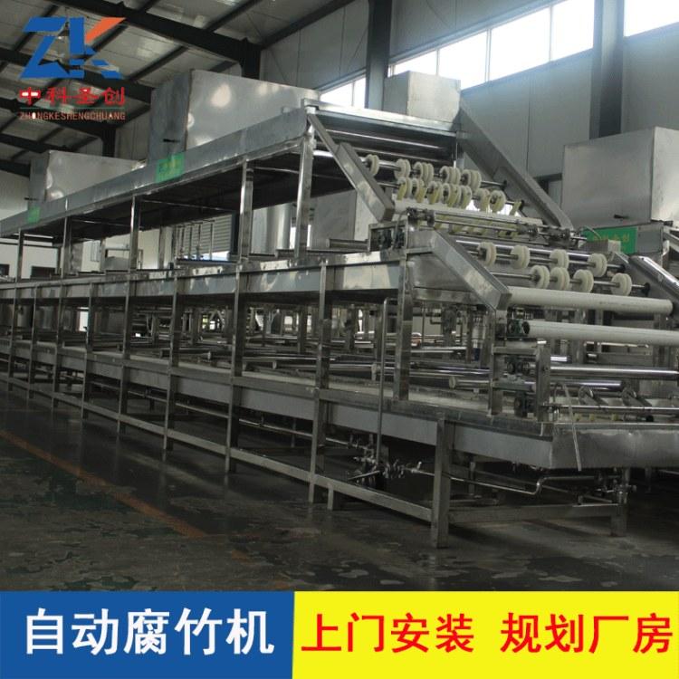 九江全自動腐竹機生產視頻 腐竹加工設備廠家報價