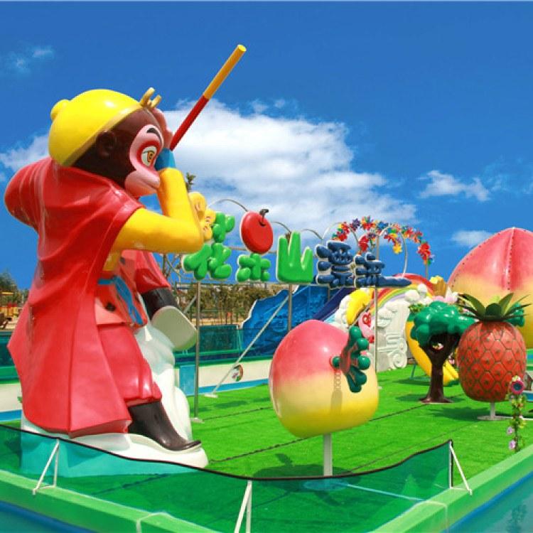 游乐场漂流船 亲子互动戏水游乐设备 花果山漂流儿童设施 新款亲子项目推荐