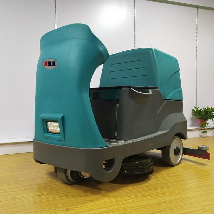 驾驶式洗地机工业工厂电动洗地机车站停车场洗地车自动擦地机