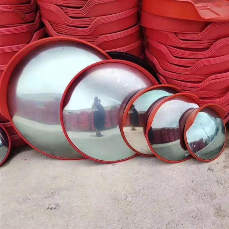 厂家直销专业生产 pc材质室外广角镜 凸面镜现货供应