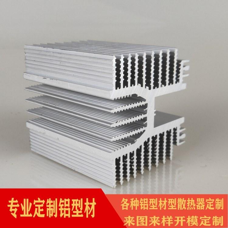 鑫前胜高密度灯箱铝型材电子散热器 电子散热器配件定制