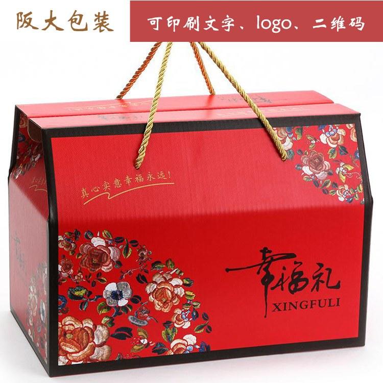 厂家定制礼品包装盒 定做礼品盒彩印logo杯子U盘化妆品礼品包装盒 阪大
