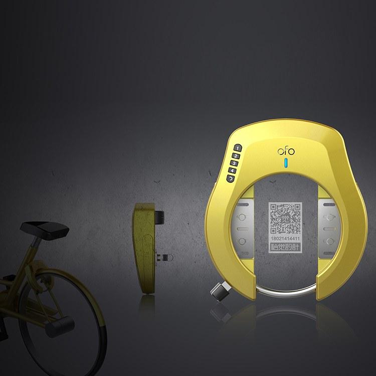 河北工业设计公司 电子工业设计公司 怡觉专注创新