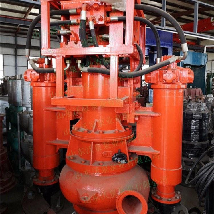 挖掘机上使用的抽渣泵 液压吸泥泵 挖机渣浆泵