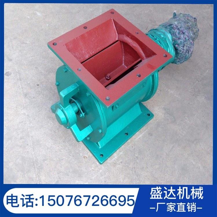 泊头盛达 加工定制 耐高温星型卸料器 方口卸料器 电动卸灰阀卸料器