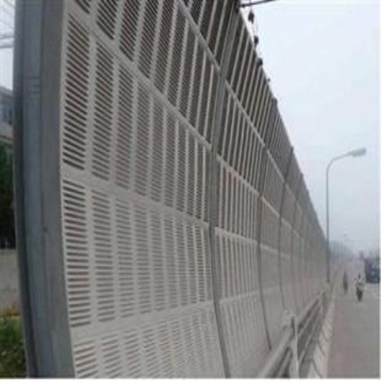 高品质 采购声屏障 玻璃钢声屏障 道路隔音屏障 平面声屏障 微孔声屏障厂家【恒德】