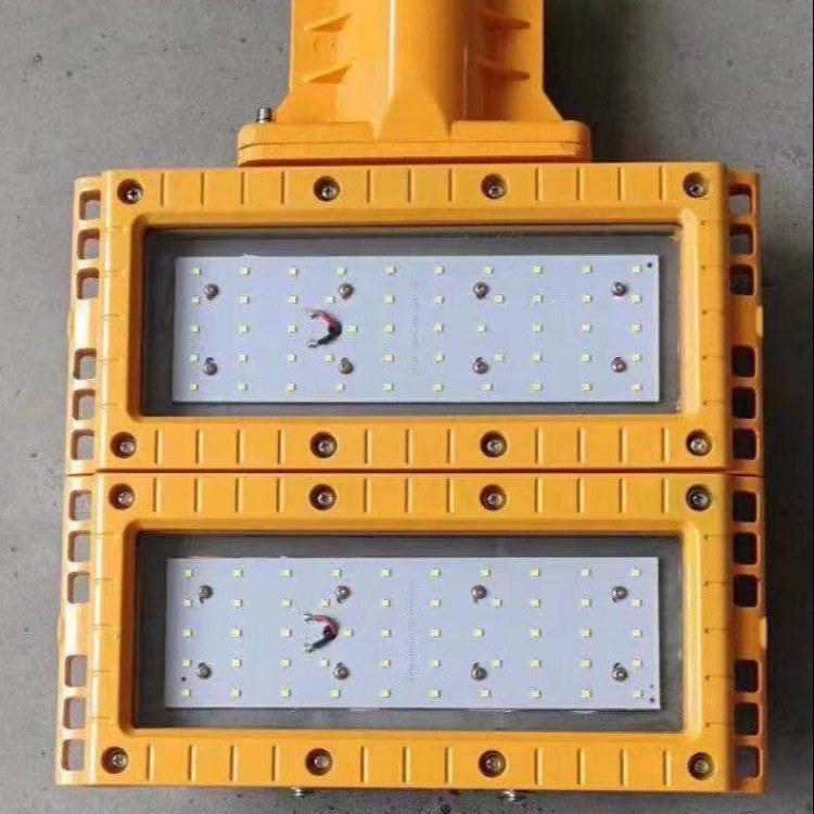 海洋王定制铝壳RL93灯具毛坯件