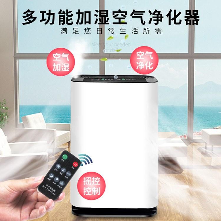 泉景K9负离子空气净化器厂家 智能遥控净化器 除甲醛细菌PM2.5