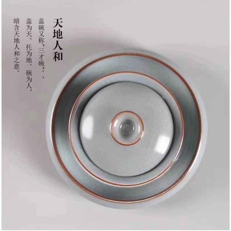 公司伴手礼茶具批发 青瓷汝窑茶具定制 天瑞