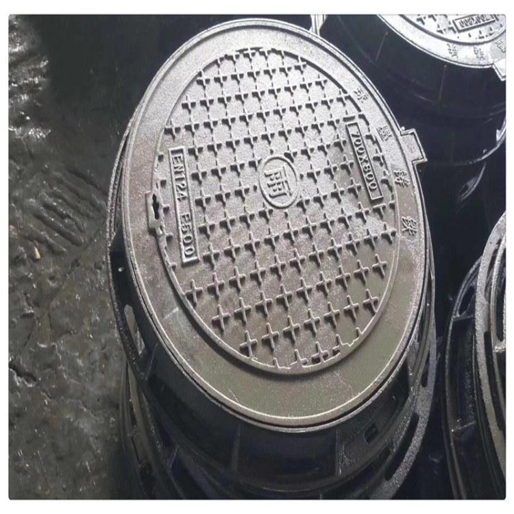 供应承重B125 排水沟盖板300X500 球墨铸铁井盖  方形井盖 全国送货
