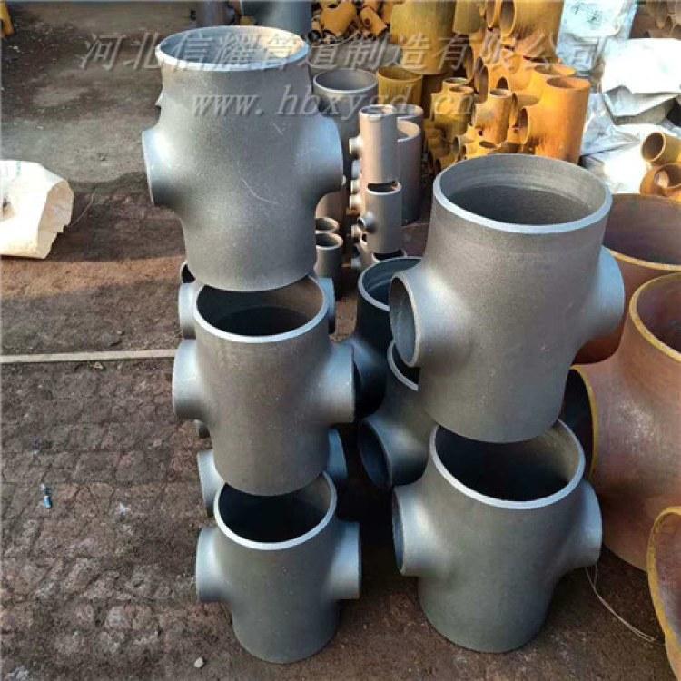 河北信耀四通:法兰铸铁|不锈钢无缝|焊制高压四通