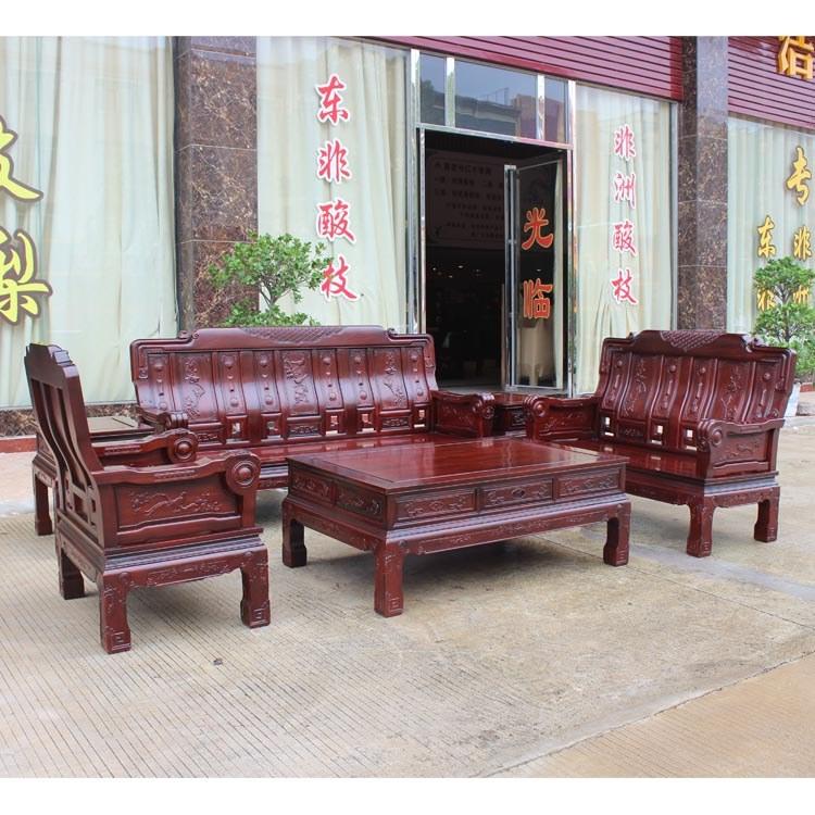 福联居红木老料酸枝如意沙发客厅组合家具厂家直销实木