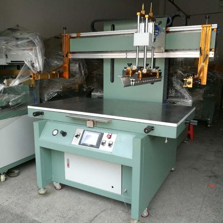 骏晖印刷设备 PC塑料板亚克力面板丝印机 5070电动平面丝印机