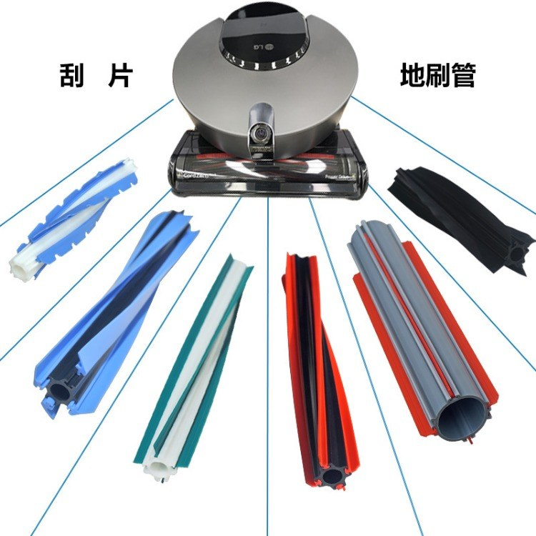 塑料管   吸尘器V8中扫棒   ABS滚刷杆   ABS毛刷杆   地刷管 联臻挤出制品厂家